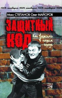 http://cs1245.vkontakte.ru/u1839796/7250708/x_daed562f.jpg