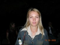 Ольга Винжего (Кузнецова), Белгород, id9551161