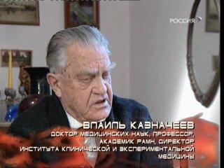 Телеканал «Россия» ; Научный Документальный фильм основанный на фактах: