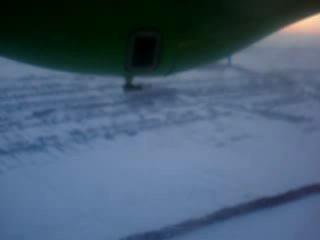 Зелёныи Л-44, вид с посажирского кресла.