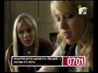 Instant.star.s02e11.tv-rip.rus.mtv