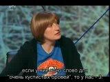 "A Series Episode 8 ""Albania"" (rus sub) (Clive Anderson, Sean Lock, Linda Smith)"