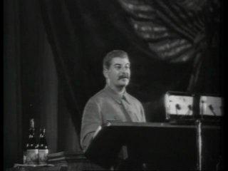 Иосиф Сталин советует не звездеть как Троцкий