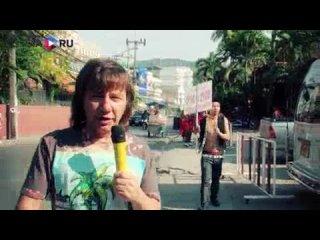 Гей-парад в Тайланде