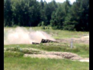 Самоходна Артилерійсько Гаубниця 2с3 Акація