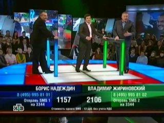Жириновский устроил скандал на НТВ =D.Ржач и Угар.СУПЕР