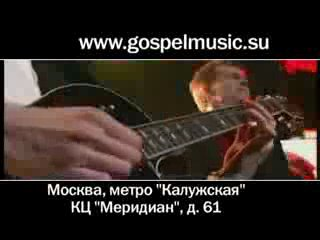ЕМА - 2010 все в Москву
