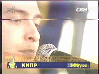 10-11.08.2002 - ЗВЕРИ - Для тебя (Нашествие, Раменское)