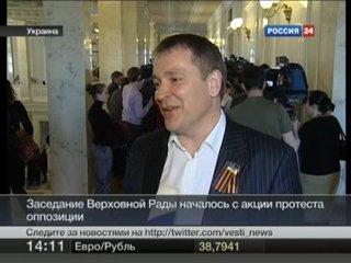 Драка с дымовыми шашками в парламенте Украины.И етим людям мы доверяем СТРАНУ?