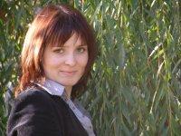 Ирина Ушакова, 4 апреля 1992, Москва, id6869353