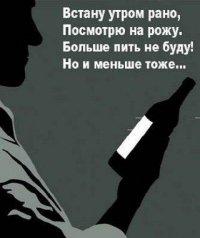Александр Шафранский, 2 ноября 1988, Москва, id7978861