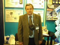 Александр Троян