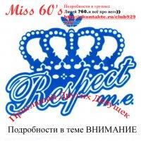 Иван Петиков, 3 декабря 1981, Уфа, id9856201