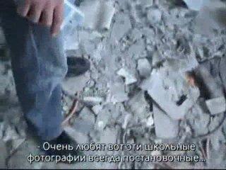Экскурсия по Чернобылю - 2012, кто хочет знать все про черноболь про АЭС