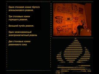 рецепт Тортика из Portal