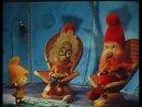 Советские мультфильмы про гномика