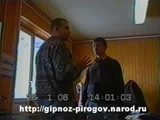 А.Г. Пирогов Избранные техники тоталитарных сект. 2006