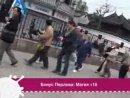 Бешенл Джеографик Китай Шанхай