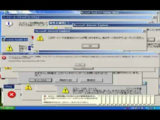 никогда нечево не качайте с китайских сайтов