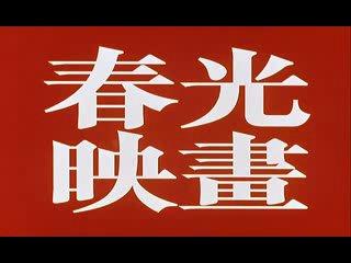 Вонг Карвай - Любовное Настроение (2000)