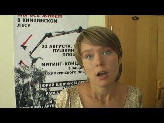 golaya-evgeniya-chirikova