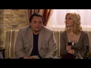 Ефросинья / Серия 52 (2010)