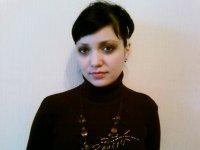 Валентина Дидух, Новые Анены