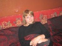 Анастасия Дьячкова, 31 октября 1983, Пятигорск, id10904430