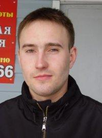 Евгений Ишков, 9 сентября , Краснодар, id11192954