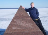 Алена Игнатьва, 10 февраля 1988, Петрозаводск, id8176983