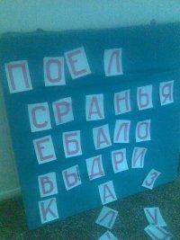 Никита Малютов, 15 ноября , Казань, id8909906