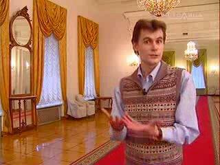 Москва. Мифы и легенды. Дом Благородного собрания