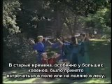 Raymond Buckland - Witchcraft Yesterday and Today - русские субтитры