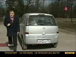 Опель Мерива vs Хьюндай Матрикс