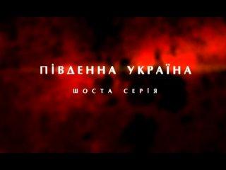 Проект телеканалу