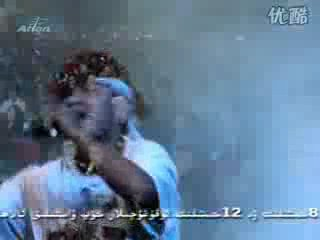 уйгурский рэп
