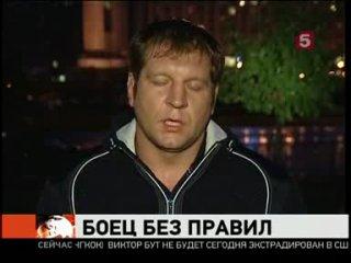 Великий и ужасный Вячеслав Дацик( РЫЖЫЙ ТАРЗАН) на свободе!