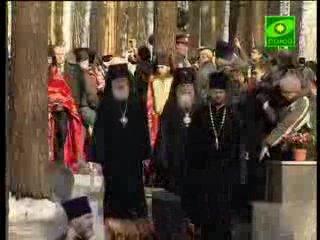 Патриарх Кирилл посетил урочище «Ганина яма»