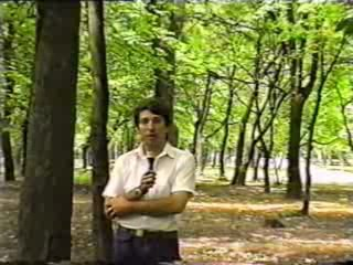 Эниология 1995 - Зомбирование(психотронные генераторы)