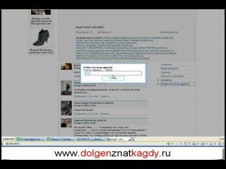 Как отметить на видео, пригласить в группу и скачивать из Вконтакте фильмы и музыку.Должен Знать Каждый.