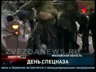 дивизия РВСН рота ПДБ ОБОР