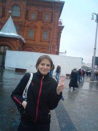 Юлия Пилипкина, 2 мая , Москва, id8049549