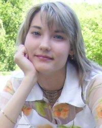 Екатерина Курченко