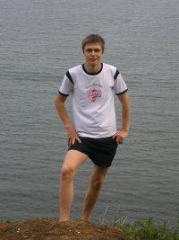 Константин Максимов, 10 января 1988, Хабаровск, id9662793