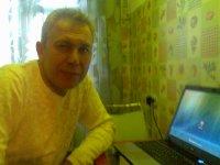 Ваулин Дмитрий