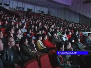 Новости Энэ цагт Аист-Монголиа