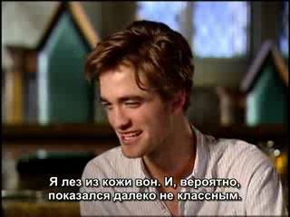 Жизнь во время съемок фильма (Гарри Поттер и Кубок огня)