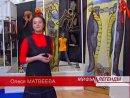 Музей Волшебный букварь. Москва. Мифы и легенды