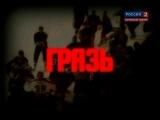 Хоккей России от 29.09.2010 - Карри Рамо в рубрике