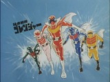 Goranger episode 2